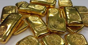 Investir dans l'or : avantages, inconvénients, risques d'acheter des lingots et autres pièces